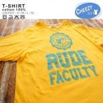 เสื้อยืดแฟชั่น ลายเท่ๆ แนวๆ ลาย Faculty เหลือง