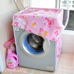 คิตตี้ ที่คลุมเครื่องซักผ้า ฝาบน-ฝาหน้า
