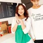 เสื้อยืดแขนยาวคู่รักสไตล์เกาหลี มีสองสีให้เสือก