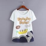 """P60301 เสื้อแฟชั่น ผ้ายืดคอทตอนเนื้อนิ่ม สีขาว """"BananaBoat"""""""