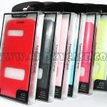 ฝาพับ S4 หนัง 2 รู สีสวย โดดเด่น มีหลายสี คลิกเลย !!!