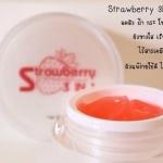 Strawbery 3in1 Day White Serum