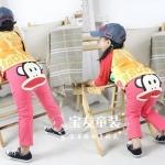 กางเกง สีแตงโม Paul Frank