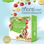 Fiberry Platinum ล้างพิษลำไส้เร่งการดูดซึมสารอาหารช่วยลดน้ำหนัก