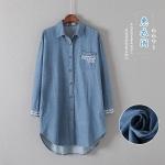 P73841 เสื้อเชิ้ตตัวยาว ผ้ายีนส์เนื้อดี สีน้ำเงิน