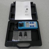 เครื่องวัดความขุ่น (Turbidity Meter)