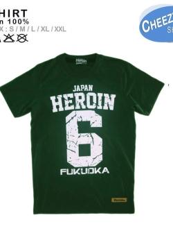 เสื้อยืดแฟชั่น ลายเท่ๆ แนวๆ ลาย JAPAN6 สีเขียวหัวเป็ด