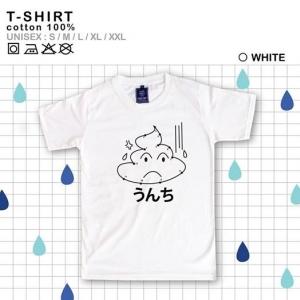 เสื้อยืดแฟชั่น ลายน่ารัก แนวๆ ลายอุนจิสีขาว