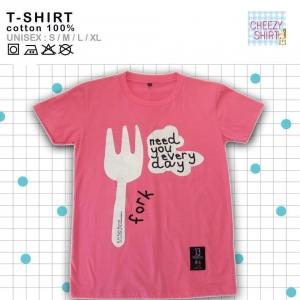 เสื้อยืดแฟชั่น ลายน่ารัก แนวๆ คู่รัก ลายส้อม สีชมพู