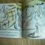Click, Clack, Splish, Splash: A Counting Adventure thumbnail 6