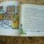 Brer Rabbit Stories (By Enid Blyton) thumbnail 9