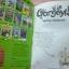 Gargoylz: Spring Mayhem! thumbnail 2