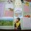 Brownie ANNUAL 2012 thumbnail 16