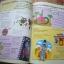 Brownie ANNUAL 2012 thumbnail 12