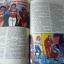 Ruby Spears' MR.T Annual (1984) thumbnail 6