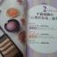 史上最強氣質美人妝 (Perfect Makeup Guide For Females) thumbnail 10