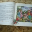 Brer Rabbit Stories (By Enid Blyton) thumbnail 5