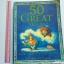 50 Great Stories (Paperback) thumbnail 1