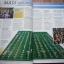 Guinness World Records 2004 (Hundreds Of New Records Inside) thumbnail 12