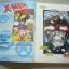 X-Men Annual (1996) thumbnail 3
