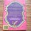 The Zartarbia Tales Book One: Isabella Zophie and Le Cirque de Magique thumbnail 4
