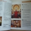 New steps in Religious Education Book 3 thumbnail 7