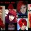 Rock 'n' Roll Red™ Classic thumbnail 2