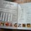 Guinness World Records 2004 (Hundreds Of New Records Inside) thumbnail 3