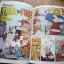 Thunder Cats Annual 1991 thumbnail 7