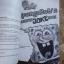 SpngeBOB's Bumper Joke Book (6 Books Inside) thumbnail 3