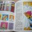 Thunder Cats Annual 1991 thumbnail 9