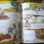 Great Big Air Book thumbnail 8