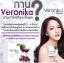 Veronika เวโรนิก้า วิตามินรูปแบบใหม่ 1 กล่อง 30 ซอง thumbnail 6