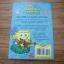 SpongeBobSquarepants: Mermaid to Measure thumbnail 6