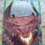 50 Monster Stories thumbnail 1