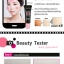 No Apps! BB Cream HD Pink Pigment Matte Finished SPF30 PA+++ 10g Cathy Doll thumbnail 5