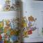 Great Big Air Book thumbnail 6
