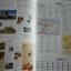 台灣 渡假旅遊 TOP 388 FORMOSA thumbnail 4
