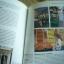 PARIS (Lonely Planet) thumbnail 9