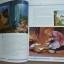 Disney's Treasury of Children's Classics thumbnail 6