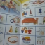English French (2 in 1 Dictionary and Word Book) thumbnail 5