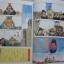 世界の歴史 10 エリザべス女王とルィ十四世 thumbnail 7
