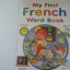 My First FRENCH Word Book thumbnail 1