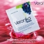 Veronika เวโรนิก้า วิตามินรูปแบบใหม่ 1 กล่อง 30 ซอง thumbnail 18