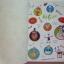 Mr.Gum in the Hound of Lemonic Bibber (Mini Bumber Book) thumbnail 3