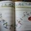 Great Big Air Book thumbnail 7