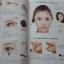 史上最強氣質美人妝 (Perfect Makeup Guide For Females) thumbnail 12