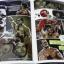Smack Down War Annual 2006 thumbnail 2