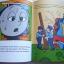 Thomas Story Treasury (3 Books in 1) thumbnail 7