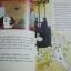 101 Dalmatians thumbnail 3